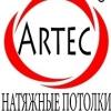 Светодиодная лента RGB по п... - last post by Артем Потолков