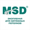 Что за плёнка Saros? - last post by MSD